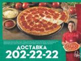 Папа Джонс дарит пиццу жителям Новосибирска