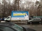 Наглая реклама сделала свое дело. Комментарий Олега Анисимова