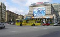 GALLERY (СПб.) и Нью-Тон проводят масштабную рекламную кампанию