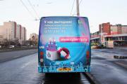 «Киберри Электроникс» делает ставку на транзит