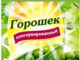 Продукция собственной торговой марки розничной сети SPAR в упаковке Тетра Пак появилась в России