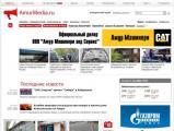 РИА AmurMedia сохранило лидерство в рейтинге СМИ Хабаровского края за II квартал 2012 года