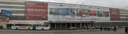 Размещение компании «SONY» на самом большом брандмауэре в Екатеринбурге