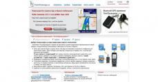 Компания «ТелеПроводник» презентовала новый сайт, предоставляющий услуги навигации on-demand.