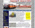 Изготовление и продвижение сайтов в Магнитогорске