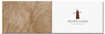 """Развороты """"Путеводителя по Санкт-Петербургскому музею Хлеба"""", разработанного в дизайн-студии Logomotiv"""