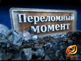Презентационный фильм «TEVA»