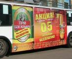 Бренды «САБМиллер РУС» путешествуют по России