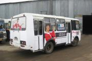 Реклама на (в)  транспорте