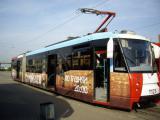 Агентство «Нью-Тон» получило эксклюзив на внутрисалонную рекламу в Санкт-Петербурге