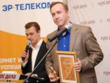 """Журнал """"Курс дела"""" вручил """"Золотые центы"""" компаниям-революционерам"""