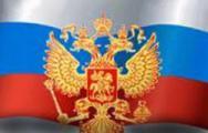 Итоги Форума «Народное Собрание России: Наказ будущему президенту»
