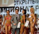 Чемпионат Московской области по атлетическому фитнесу