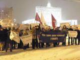В  центре Москвы прошло шествие