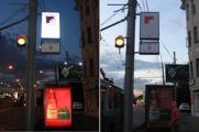 Предлагаем НОВЫЙ светоотражающий материал для цифровой печати