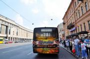 Adrenaline Rush зарядил автобусы абсолютной энергией