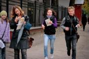 """Игра """"Город открытий"""" 2009 г., Пермь"""