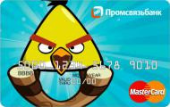 ПРОМСВЯЗЬБАНК НАЧАЛ ВЫПУСК ANGRY CARD