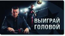 PLEON Talan – единственное PR-агентство,  обладатель Effie Awards Ukraine в 2011 году