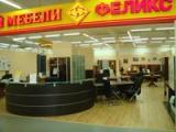Салон Компании «ФЕЛИКС» открылся в «Крокус-Сити»