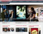 Proxy Media запустила новую версию корпоративного сайта