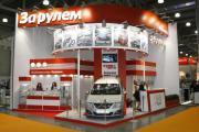 Издательство «За рулем» на Московском Международном Автомобильном Салоне-2012