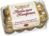 Новогодние корпоративные подарки! Сувениры с логотипом к Новому Году 2011!