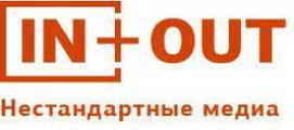 Ассоциация операторов рекламы (IN+OUT) подготовит карту indoor-рынка