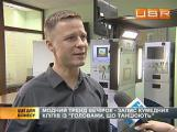 Dance Heads (Танцующие Головы) на телеканале UBR (Ukrainian Business Resources)!