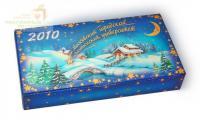 Рекламные Вкусности теперь и в зоне .РФ