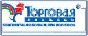 Потолки «Торговая площадь» успешно прошли испытания в «Федеральном центре нормирования, стандартизации и технической оценки соответствия в строительстве» (ФАУ «ФЦС»)