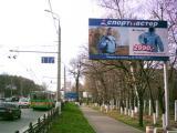 Спортмастер проводит рекламную кампанию осень-зима