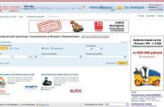 Рекламное агентство Нью-Тон повышает узнаваемость Ивановской марки в сети