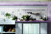 «Торговый дом 7» предлагает собрать «итальянскую коллекцию» на вашей кухне