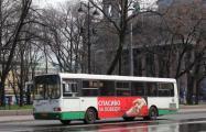 Петербург оформил транспорт к 9 мая