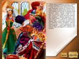 Любимые классические сказки оживают на экране iPad