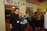 Вторая Всероссийская научно-практическая конференция «НАША БУДУЩАЯ ШКОЛА»