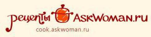 Открылся кулинарный портал Рецепты@AskWoman.ru