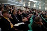 Главы городов России и стран дальнего и ближнего зарубежья встретятся на форуме