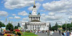 Московские каникулы в Максима Хотелс