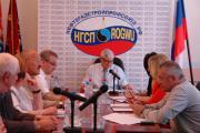 Президиум РС НГСП РФ подвел первые финансовые итоги после Съезда