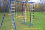 Детские спортивно-игровые комплексы для улицы