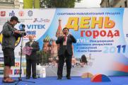 Спортивный праздник «ДЕНЬ ГОРОДА-2012»