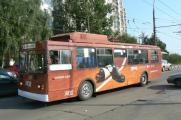 Сеть магазинов Camper и агентство Нью-Тон провели рекламную кампанию на транспорте Москвы