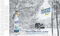 OMI выиграло тендер «Кристалл-Лефортово»