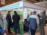 Компания Herbalife выступила в качестве спонсора VII Всероссийского форума «Здоровье нации — основа процветания России»