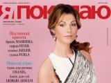 Shopping Guide «Я Покупаю» расстаётся с директором в Краснодаре
