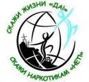 В детском лагере «Московия» прошла антинаркотическая лекция