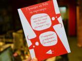 «Родная Речь» выпустила сборник «Родноречевских рекламных скороговорок»