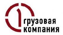 Продюсерский центр «SOBYTIE», входящий в состав коммуникационной группы iMARS,   организовал два новогодних праздника для «Первой грузовой компании»